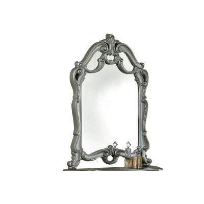 CALIGULA LAQUÉ ARGENT BAROQUE : Le Petit Miroir